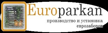 Еврозабор Харьков и тротуарная плитка по низкой цене